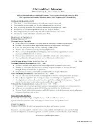 functional resume sles skills and abilities functional skills resume templates customer service qualifications