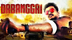 dabanggai 2017 latest south indian full hindi dubbed movie