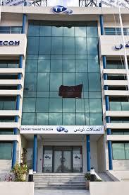 siege tunisie telecom makni