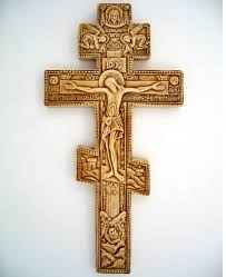 catholic crucifix byzantine crucifix catholic christian creator mundi
