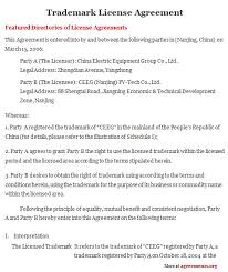 trademark license agreement sample trademark license