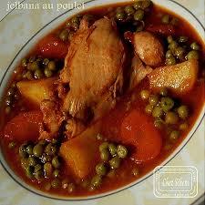 cuisiner les petits pois jelbana au poulet