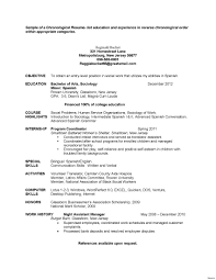 exle resume for sle social work resume template awesome ideas worker 4