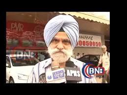 Shahid Kapoor Cock - udta punjab movie punjabi public review shahid kapoor kareena