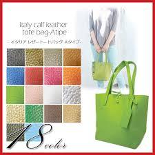 wedding gift next wherewear rakuten global market bag tote b5 next small