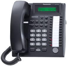 panasonic kx t7730 analog phone kx t7730