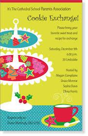 ornament exchange party invitations free printable boy birthday