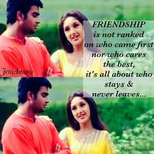 film quotes in tamil friendship quotes in tamil movies images new hd quotes