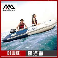 siege pour bateau pneumatique pesca marine bateau yacht moteur pour bateau sièges bateau kayak