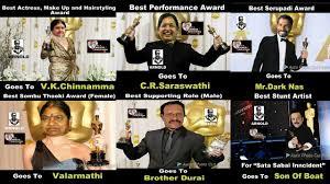Meme Politics - tamilnadu politics award meme creator heavilly trolled tamilnadu