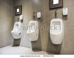 row outdoor urinals men public toiletcloseup stock photo 627441320
