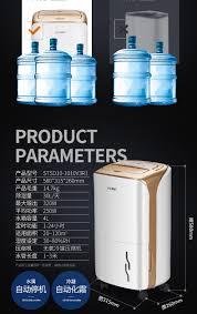Dehumidifier Basement Online Shop Office Dehumidifier Home High Power Industry