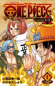 one piece one piece novel a cover revealed drawn by oda himself onepiece