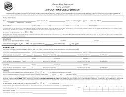 burger king employment application form subway application