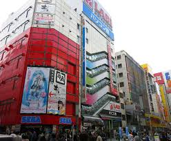 the best gadget stores in tokyo