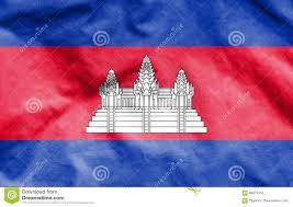 Cambodia Flag Flag Of Cambodia Stock Illustration Illustration Of Arms 90875318