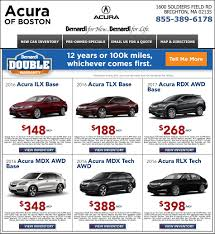 acura new car deals at acura of boston shop lease buy