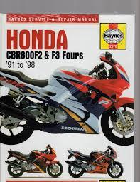 honda cbr600f2 u0026 f3 fours 1991 to 1998 service u0026 repair manual