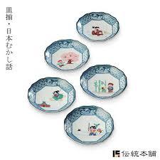 birth plates kutani yaki dentouhonpo rakuten global market no 4 5 plate