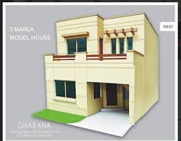 home design for 10 marla house designs in pakistan for 5 marla house and home design