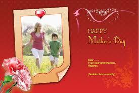 mother u0027s day cards 203 mother u0027s day cards mothers day photo