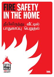 fire safety writing paper fire safety tamil