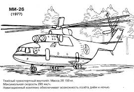 helicopter coloring pages kids simple helicopter