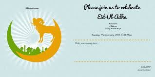 free bakrid eid al adha invitation card u0026 online invitations