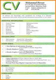 Resume For Packaging Job by 6 C V Patterns For Job Packaging Clerks