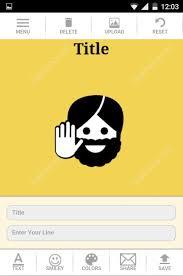 Meme Generator Google - dekh bhai meme generator 1 8 apk download android entertainment apps