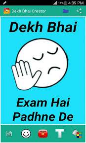 Meme Creator Download - dekh bhai meme creator 1 0 apk download android entertainment apps