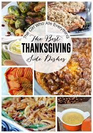the best thanksgiving side dishes on the web things i