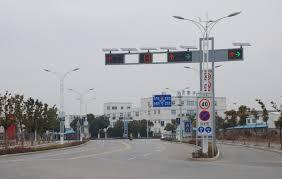 Solar Traffic Light - macsun solar solar traffic light project solar traffic lights