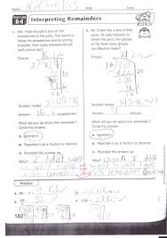 my algebra help homework college algebra help essay essays on