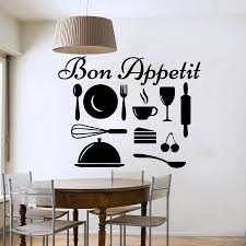 kitchen wall decals wall quotes stickers all about wall dctop bon appetit french wall decal kitchenware removable diy home decor vinyl kitchen wall sticker waterproof