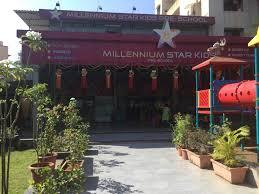 millennium star millennium star kids photos thane west mumbai pictures images
