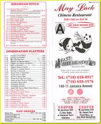 May May Kitchen May Luck Kitchen Chinese Restaurant In Jamaica Queens 11435
