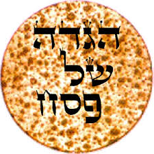 haggadah for passover passover haggadah 1 10 apk free books reference application