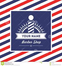 Hair Salon Price List Template Free Template For Hair Salon Stock Vector Image 60097690