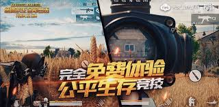 pubg mobile download pubg mobile official for android ios latest english