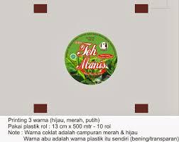 Minyak Goreng Gelasan promo murah jual standing pouch aluminium foil sachet aluminium foil