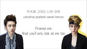 exo xoxo lirik exo k baby color coded hangul rom eng lyrics youtube