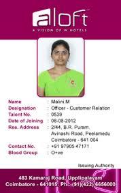 webbience hotel identity card template 120826
