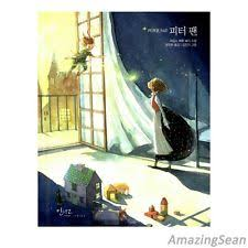 peter pan korean book hard cover illustration korea fairy tale