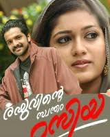 Watch Raghuvinte Swantham Rasiya 2011 Malayalam Movie