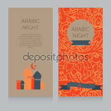 Beautiful Invitation Card Beautiful Invitation Template For Arabian Night Party Or Template