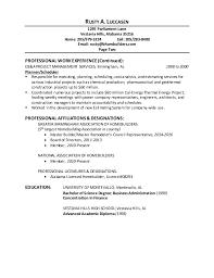 luccasen rusty resume 2014