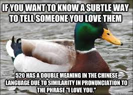 Meme Meaning And Pronunciation - if you want to know a subtle way to tell someone you love them 520