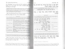 tehillat hashem siddur siddur tehillat hashem hebrew german annotated edition