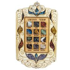 high priest breastplate 12 stones high priest breastplate hoshen 12 tribes of israel stones kabbalah
